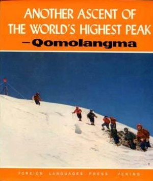 Sodnam  Norbu - Another ascent of the world's highest peak Qomolangma